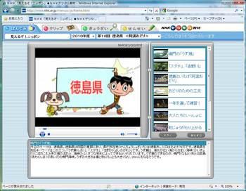 NHK地理05.jpg