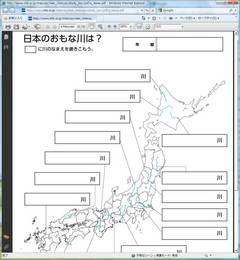 NHK地理07.jpg